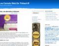 www.pagasa.net/infolinks-alternative-adsense/